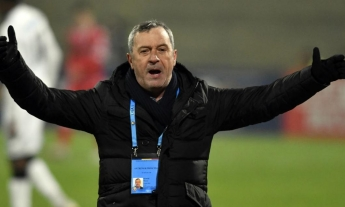 Viitorul - Dinamo 4-1