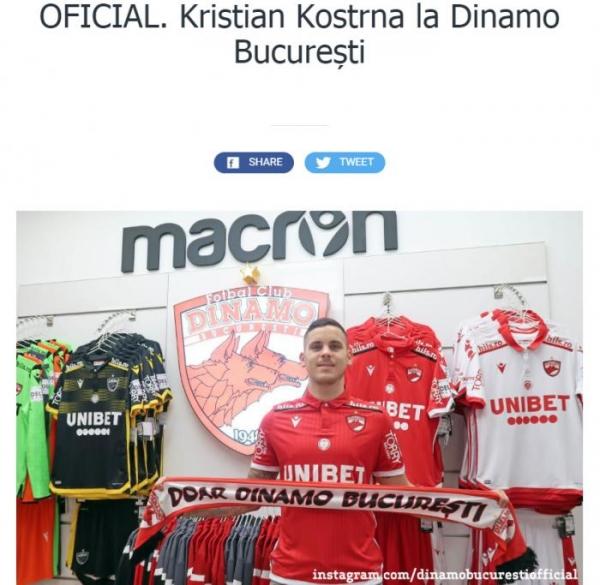Dinamo l-a prezentat oficial pe fundașul Kristian Kostrna